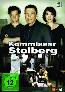 Комиссар Штольберг, 2006 - смотреть онлайн