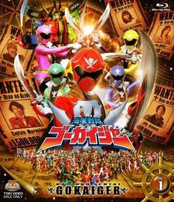 Космические пираты Гокайджеры, 2011 - смотреть онлайн
