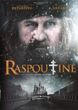 Распутин, 2011 - смотреть онлайн