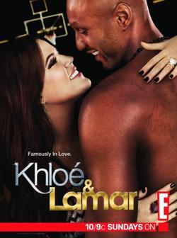 Хлоя и Ламар, 2011 - смотреть онлайн