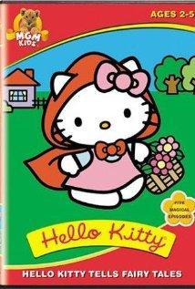 Хелло Китти, 1991 - смотреть онлайн