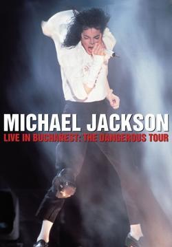 Концерт Майкла Джексона в Бухаресте, 1992 - смотреть онлайн