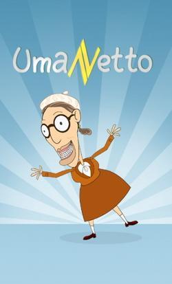 UmaNetto, 2007 - смотреть онлайн