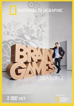 Игры разума, 2011 - смотреть онлайн