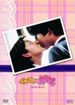 Озорной поцелуй, 1996 - смотреть онлайн