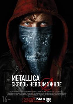 Metallica: Сквозь невозможное, 2013 - смотреть онлайн