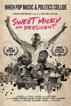 Сладкого Микки в президенты, 2015 - смотреть онлайн