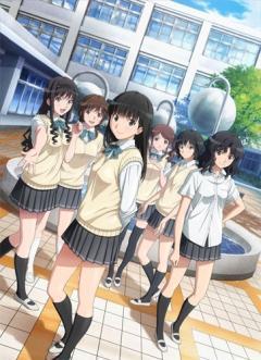 Амагами СС 2, 2012 - смотреть онлайн