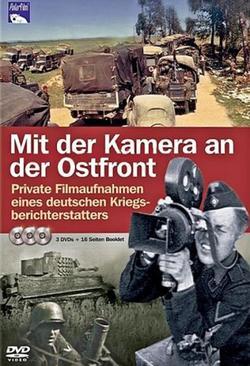 С камерой по восточному фронту, 1939 - смотреть онлайн