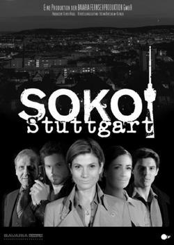 Штутгартское убийство, 2009 - смотреть онлайн
