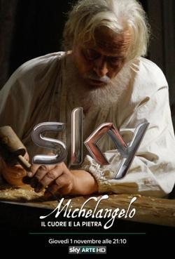 Michelangelo - Il cuore e la pietra, 2012 - смотреть онлайн