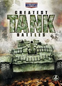 Великие танковые сражения, 2010 - смотреть онлайн