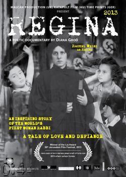 Регина, 2013 - смотреть онлайн