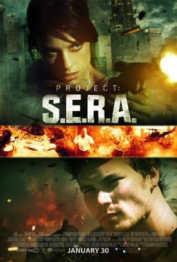 Проект С.Е.Р.А., 2013 - смотреть онлайн