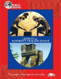 Наследие древних цивилизаций, 2001 - смотреть онлайн