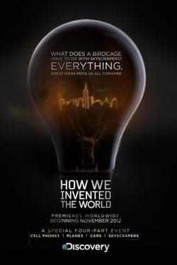 Как мы изобрели мир, 2012 - смотреть онлайн