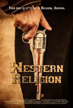 Западная религия, 2015 - смотреть онлайн