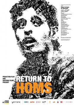 Возвращение в Хомс, 2013 - смотреть онлайн