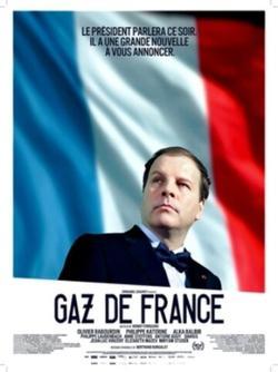Gaz de France, 2015 - смотреть онлайн
