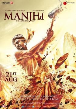 Манджхи: Человек горы, 2015 - смотреть онлайн