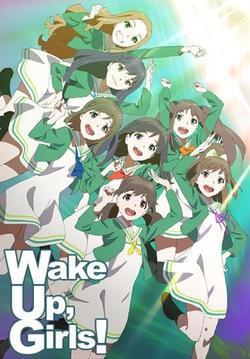 Просыпайтесь, девочки!, 2014 - смотреть онлайн
