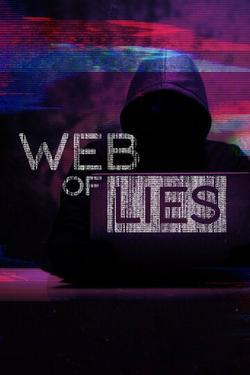 Паутина лжи, 2014 - смотреть онлайн