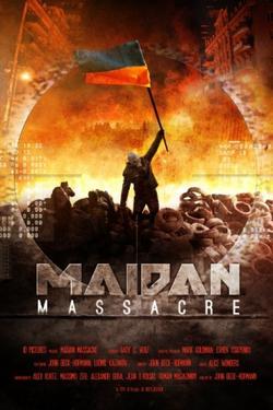 Бойня на Майдане, 2014 - смотреть онлайн