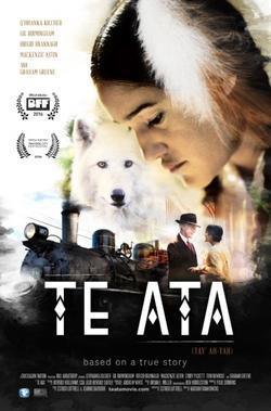 Те Ата, 2016 - смотреть онлайн