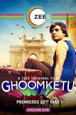Ghoomketu , 2020 - смотреть онлайн