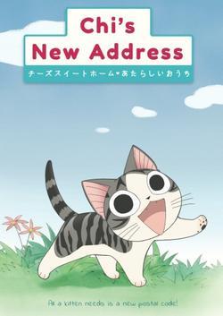 Новый дом Чии, 2009 - смотреть онлайн