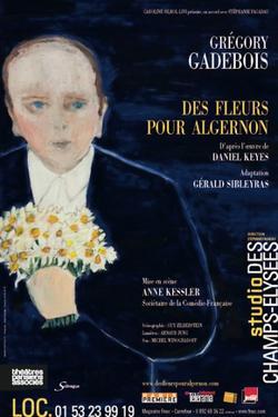 Цветы для Алжернона, 2014 - смотреть онлайн