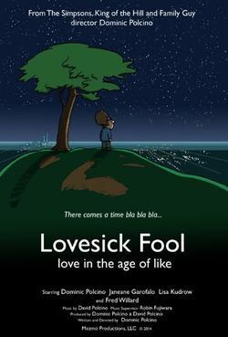 Lovesick Fool - Love in the Age of Like, 2018 - смотреть онлайн