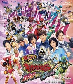 Jûden Sentai Kyôryûjâ: Handoreddo Iyâzu Afutâ, 2014 - смотреть онлайн