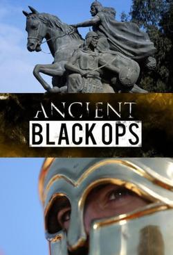 Спецназ древнего мира, 2014 - смотреть онлайн
