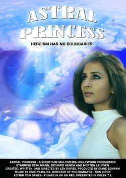 Астральная принцесса , 2021 - смотреть онлайн