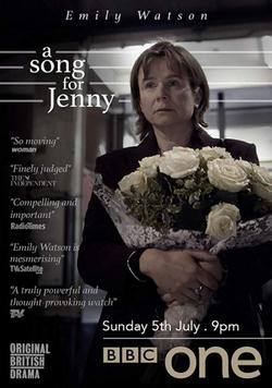 Песня для Дженни, 2015 - смотреть онлайн
