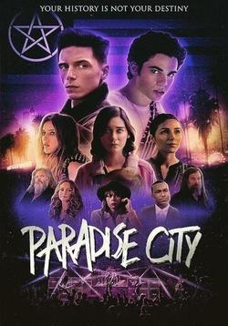 Райский город , 2021 - смотреть онлайн