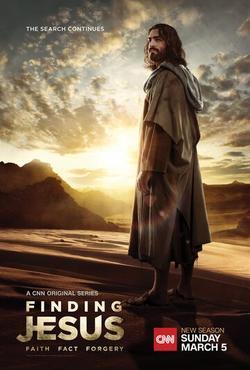 Finding Jesus: Faith. Fact. Forgery. , 2015 - смотреть онлайн