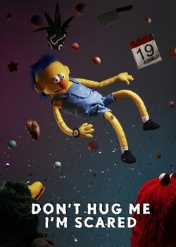 Не обнимай меня, я напуган, 2011 - смотреть онлайн