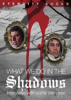 Интервью с некоторыми вампирами, 2005 - смотреть онлайн