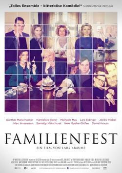 Семейное торжество, 2015 - смотреть онлайн