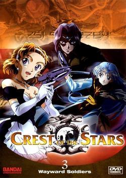 Звездный флаг3, 2005 - смотреть онлайн