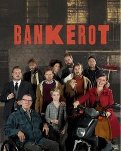 Банкротство, 2014 - смотреть онлайн