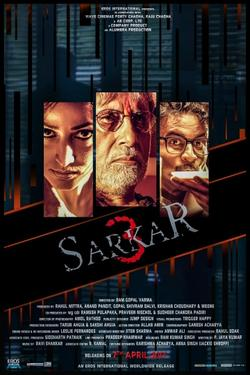 Саркар3, 2017 - смотреть онлайн