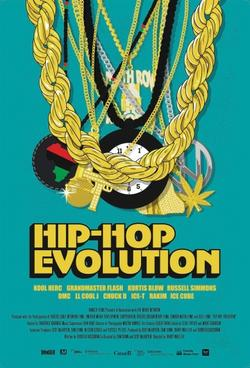 Эволюция хип-хопа, 2016 - смотреть онлайн