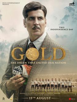 Золото , 2018 - смотреть онлайн