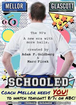 Старая школа , 2019 - смотреть онлайн