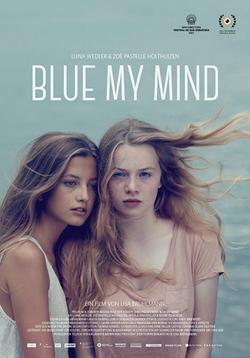 Синева внутри меня, 2017 - смотреть онлайн