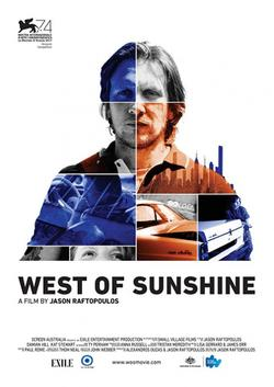 К западу от солнечного света, 2017 - смотреть онлайн