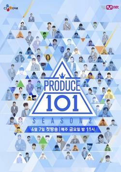 Produce 101, 2016 - смотреть онлайн
